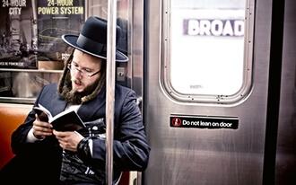 העולם היהודי
