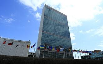 בניין האומות המאוחדות - United Nations Headquarters