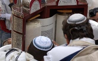 הבית היהודי