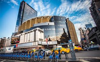 מדיסון סקוור גארדן - Madison Square Garden